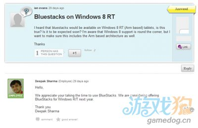 Windows上打安卓游戏 Surface或为先