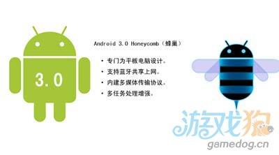 从1.0到柠檬派五年进化史 看看关于Android的故事9