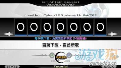 音乐世界Cytus:国产最佳音乐游戏5