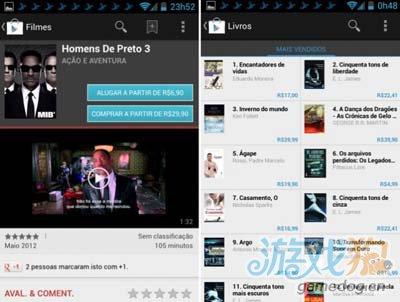 巴西Google Play商店推出电影区和书籍区选项服务2