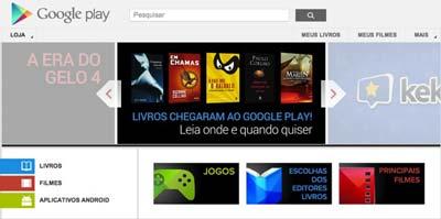巴西Google Play商店推出电影区和书籍区选项服务1