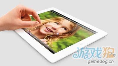 iPad 5传言:发布时间配置价格和设计1