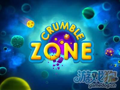 崩溃地带Crumble Zone:艺术般的休闲1