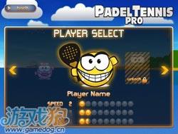 一起来打网球吧Padel Tennis Pro将下周上架3