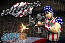 枪炮橄榄球Guns Balls暴力混搭的感觉一级棒2