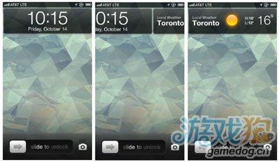 如果重新设计iOS系统的解锁画面 详细解析