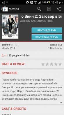 紧随其后 谷歌在俄罗斯推出Google Play服务2
