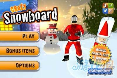 疯狂滑雪专业版Crazy Snowboard Pro:花式滑雪游戏1