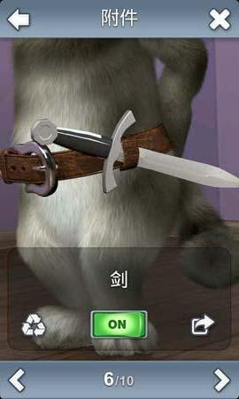会说话的汤姆猫2完整版:能够带给你无限乐趣的佳作4