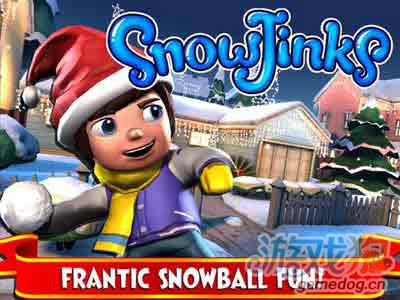 打雪仗SnowJinks:打发时间的佳作1