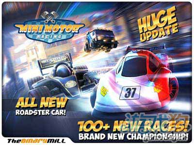 迷你赛车Mini Motor Racing:小车大乐趣1