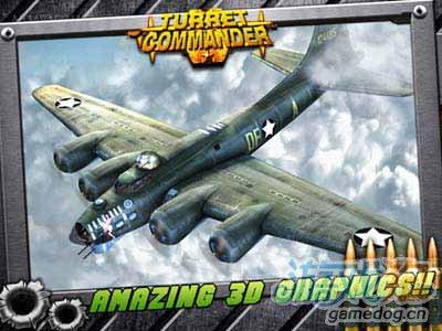 空中指挥官Turret Commander:体验空中版抢滩登陆1
