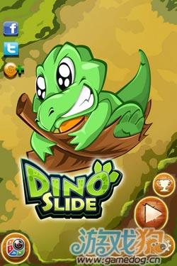 卡通风格休闲新游Dino Slide即将登陆iOS平台2