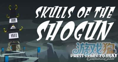 精美SLG游戏幕府将军的头骨即将移植iOS平台1