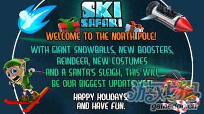 滑雪大冒险圣诞版Ski Safari:诙谐有趣的滑雪跑酷5