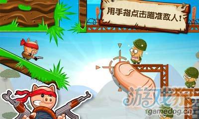 英雄哈勃Hambo:兰博小猪也能玩射击2