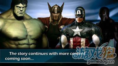 史上最弱复仇者现身 复仇者行动更新美国队长4