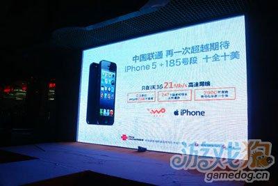 直击iPhone 5发布现场 联通卖场平静无人排队