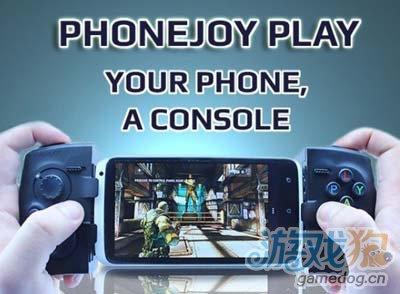 安卓手机游戏手柄号称可以兼容任何型号的手机1