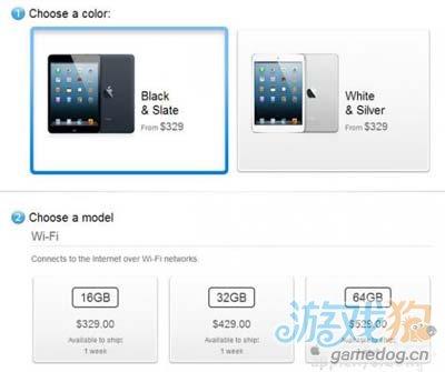 圣诞节临近 iPad Mini既将在未来一周内发货1