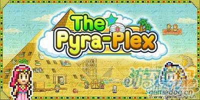 开罗游戏新作Kingdom Pyramid Excavation今日登陆3