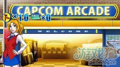 Capcom Arcade Cabinet将在明年登陆iOS平台2