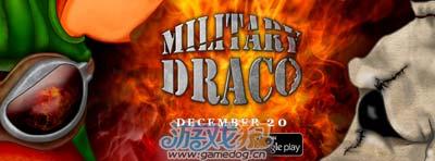 益智小游Military Draco将在本月20日上架1