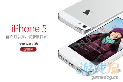 iPhone 5上市三天在中国大陆销售破200万部