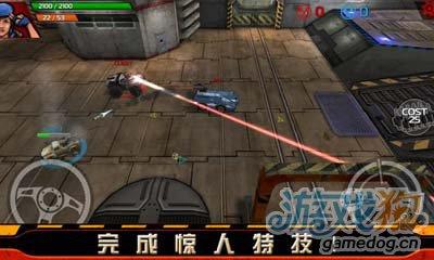 坚韧战车INDESTRUCTIBLE:Glu竞技佳作3