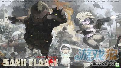 戰爭題材遊戲Sand Flame:Vengeance視頻前瞻1