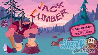 斧头男杰克Jack Lumber:切腻了水果就来切木头吧1