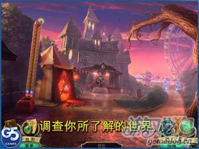 G5解谜类佳作:黑暗奥秘嘉年华 等待挖掘的镜中世界3