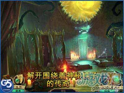 G5解谜类佳作:黑暗奥秘嘉年华 等待挖掘的镜中世界5
