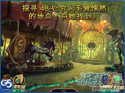 G5解谜类佳作:黑暗奥秘嘉年华 等待挖掘的镜中世界2