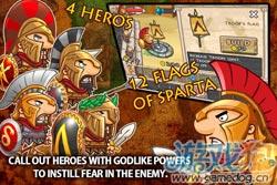 限免推荐:斯巴达之荣耀Glory of Sparta 捍卫希腊4