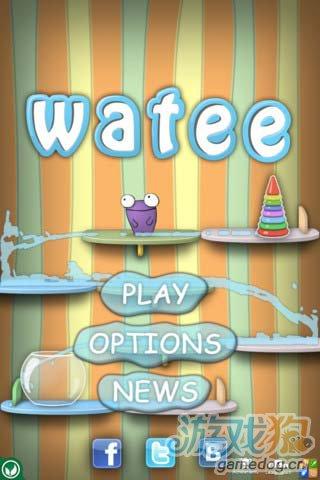 宠物爱洗澡Watee:超可爱物理益智游戏1