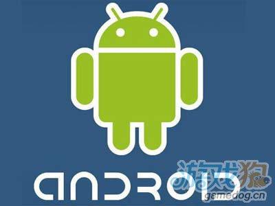 据报道美国Android设备上出现新型的欺诈僵尸网络1