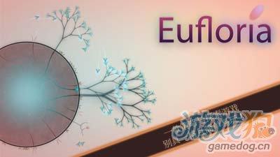 真菌世界Eufloria:简约但却不简单1