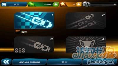 狂野飙车7热度Google市场版:系列画面的巅峰之作3