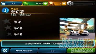 狂野飙车7热度Google市场版:系列画面的巅峰之作4