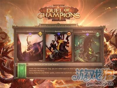 育碧卡牌佳作:魔法门:冠军决斗 不一样的卡牌决斗3