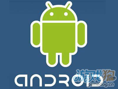 2012年终盘点:2013年Android发展三大趋势预测1