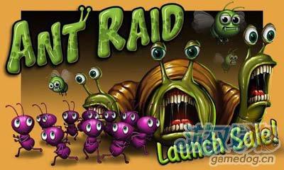 昆虫大作战:蚂蚁护卫队Ant Raid 蚁多真能咬死象1