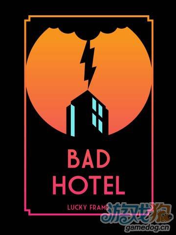 酒店塔防Bad Hotel:新奇的音乐酒店1