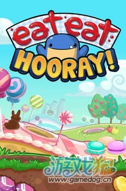 新游Eat Eat Hooray!将近日于其它地区上架1