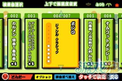 近日iOS版太鼓达人已推出人气乐曲包第十弹2