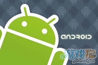 Google意图独享Android 众厂商或可能效仿亚马逊1