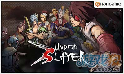 亡灵杀手Undead Slayer:一人打造的精彩三国世界1