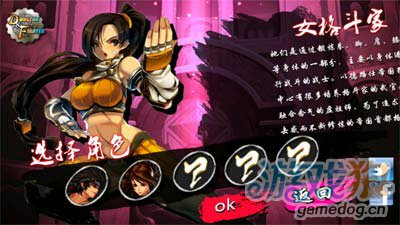 地下城与勇士官方中文版:安卓评测2
