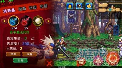地下城与勇士官方中文版:安卓评测3